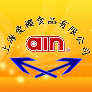 上海爱樱食品