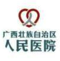 广西壮族自治区人民医院掌上医院