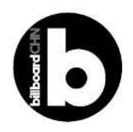 BillBoard公告牌音乐