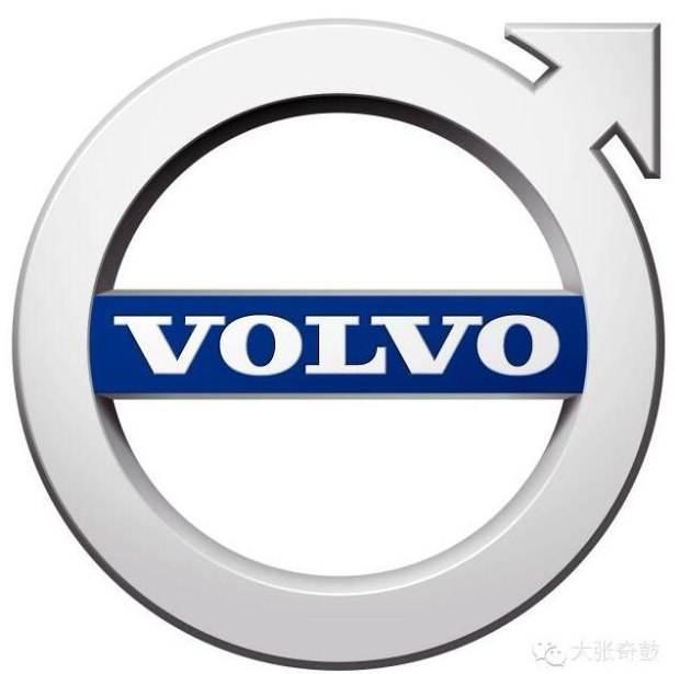 沃尔沃Volvo汽车中国