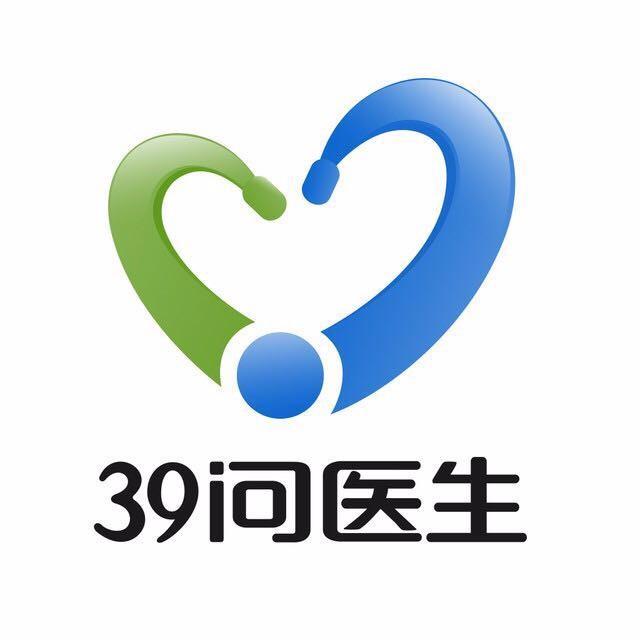 39问医生+