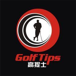 高尔夫专卖店