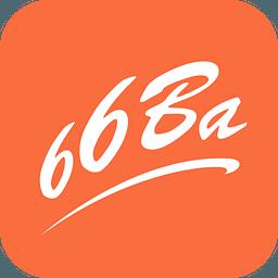 66ba工厂直通车商城
