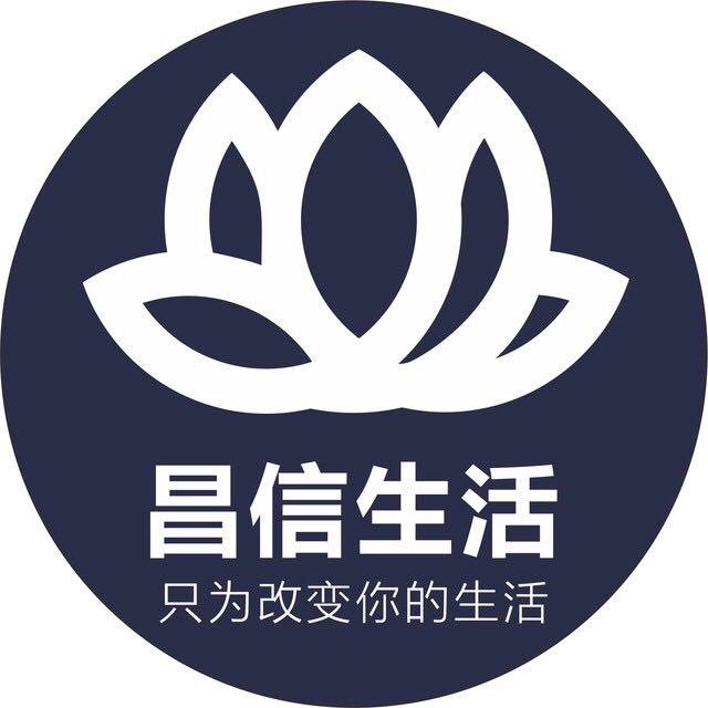 昌信生活商户中心