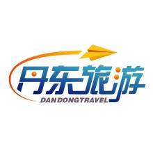 丹东旅游预订