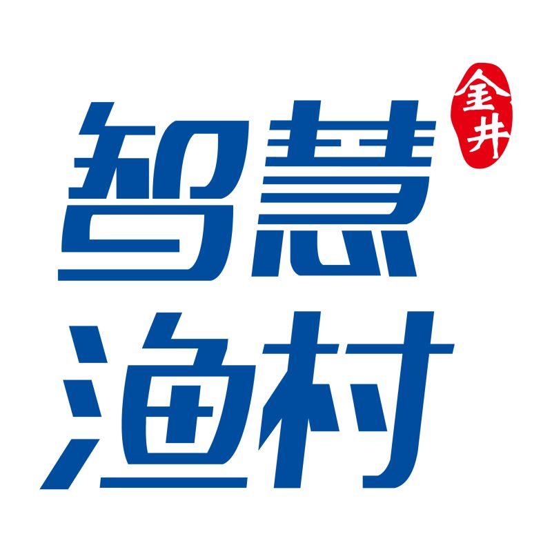 金井镇徒步活动报名系统