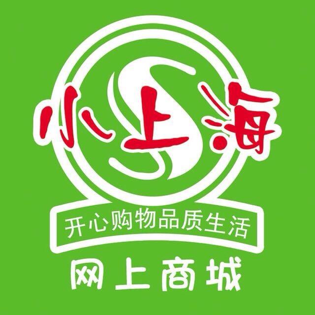 小上海购物