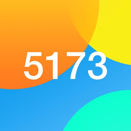5173金币助手