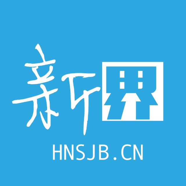 河南手机报互动平台