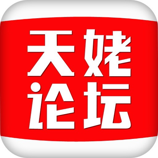 新昌信息港