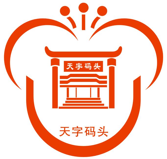 天字码头珠江夜游+