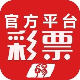 官方彩票平台