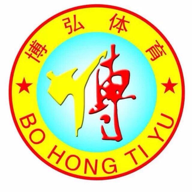 福建跆拳道