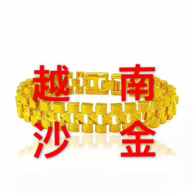 越南沙金官网