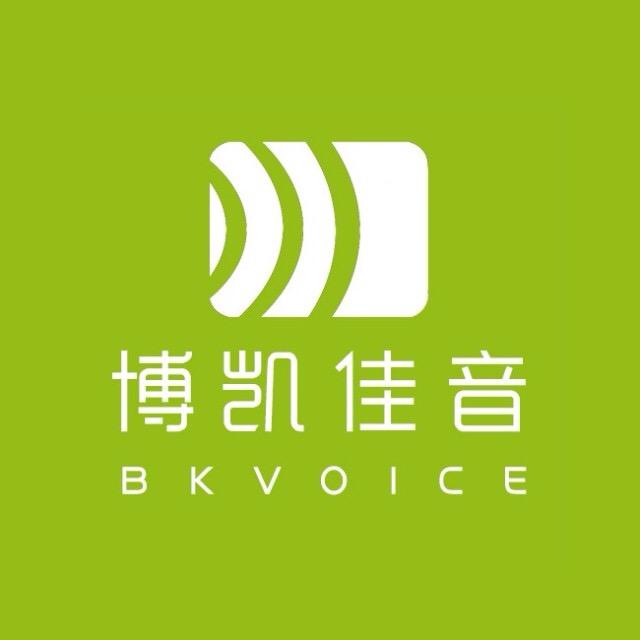 博凯配音网