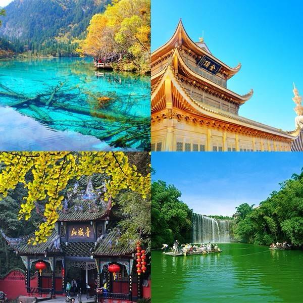 四川旅游攻略网