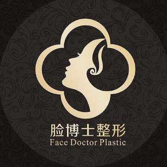 脸博士整形