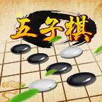 天天五子棋游戏大师开局必胜技巧