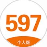 597人才网求职招聘找工作