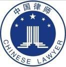 南京律师免费咨询