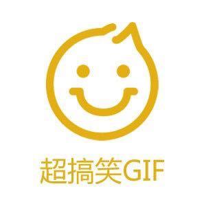 超搞笑GIF