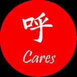 呼Cares