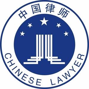 郑州律师王振涛