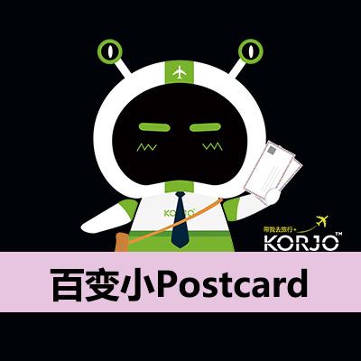 KORJO百变小Postcard