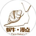 蜗牛漫点烘焙