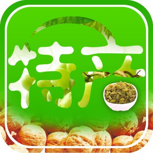 农土特产平台