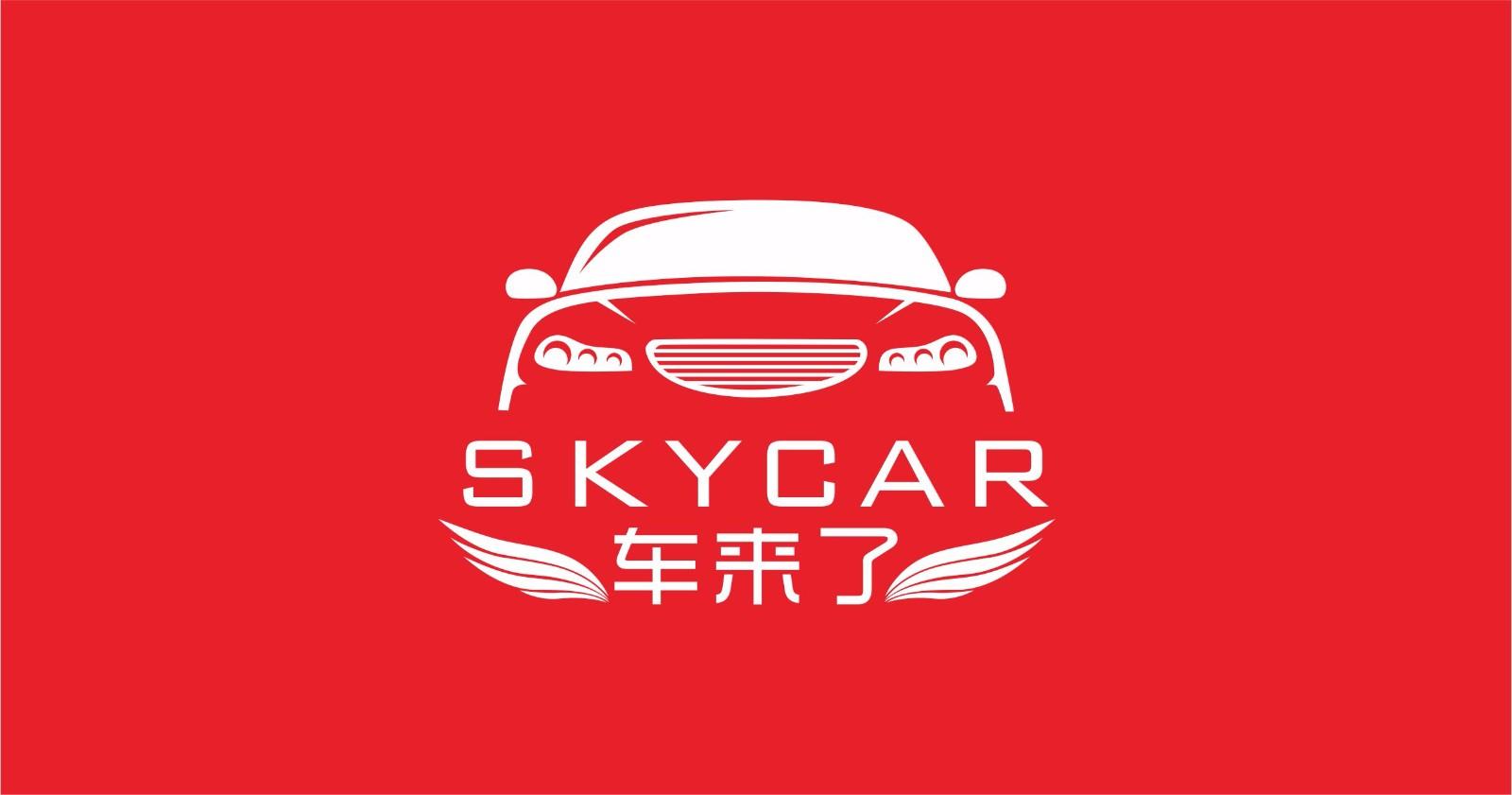 Skycar车来了