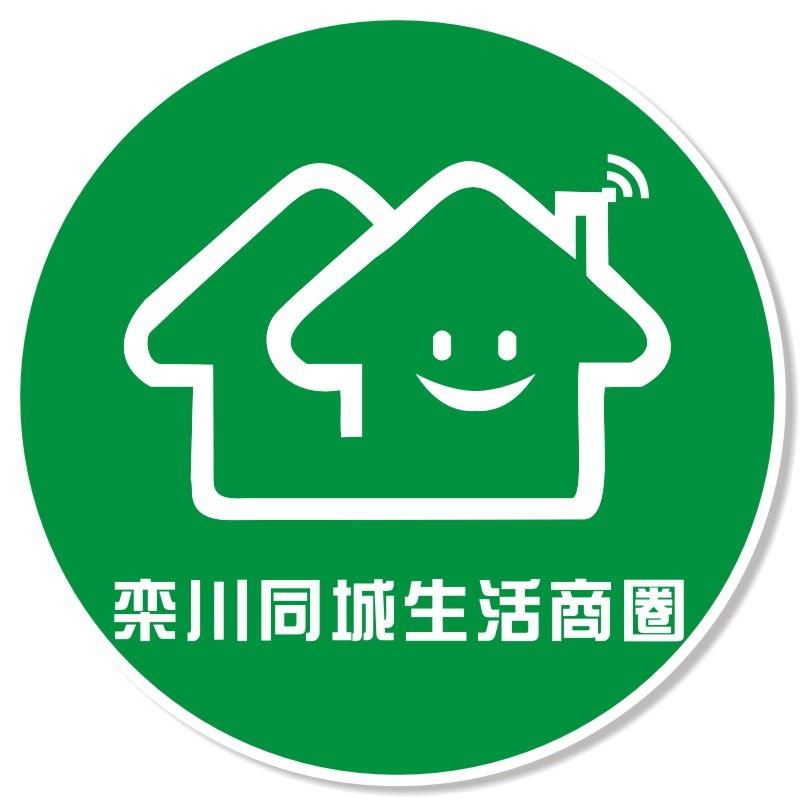 栾川同城生活商圈