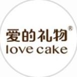 AILI爱的礼物蛋糕