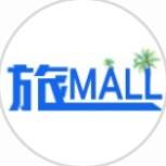 旅游Mall
