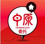上海中原房屋委托
