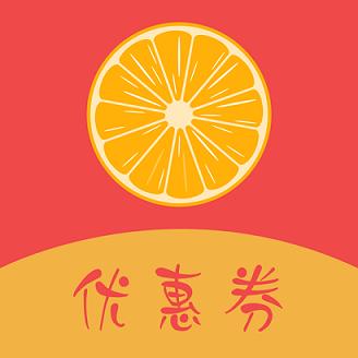 柚子街优惠券
