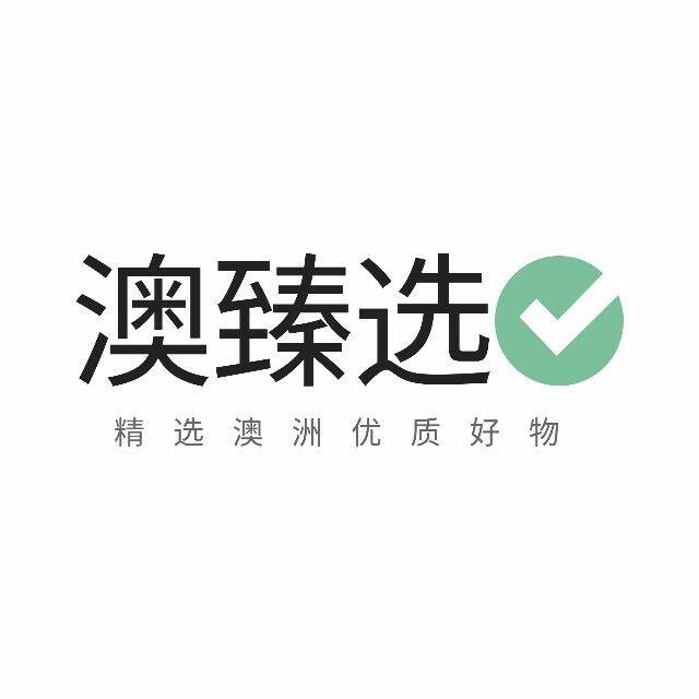 澳臻选小店