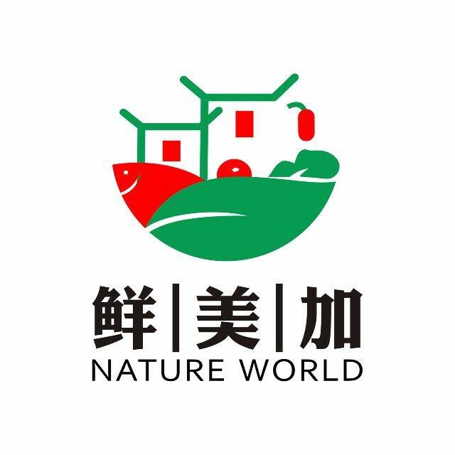鲜美加NatureWorld