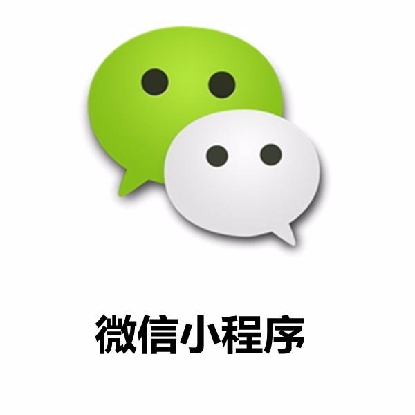 张家港微营销