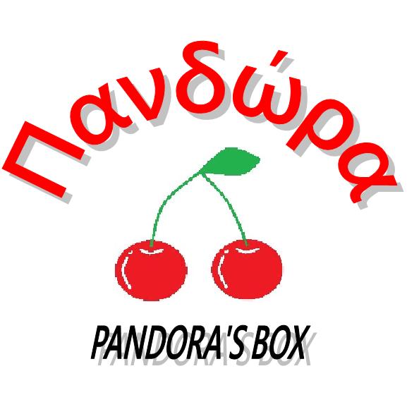 潘朵拉之盒