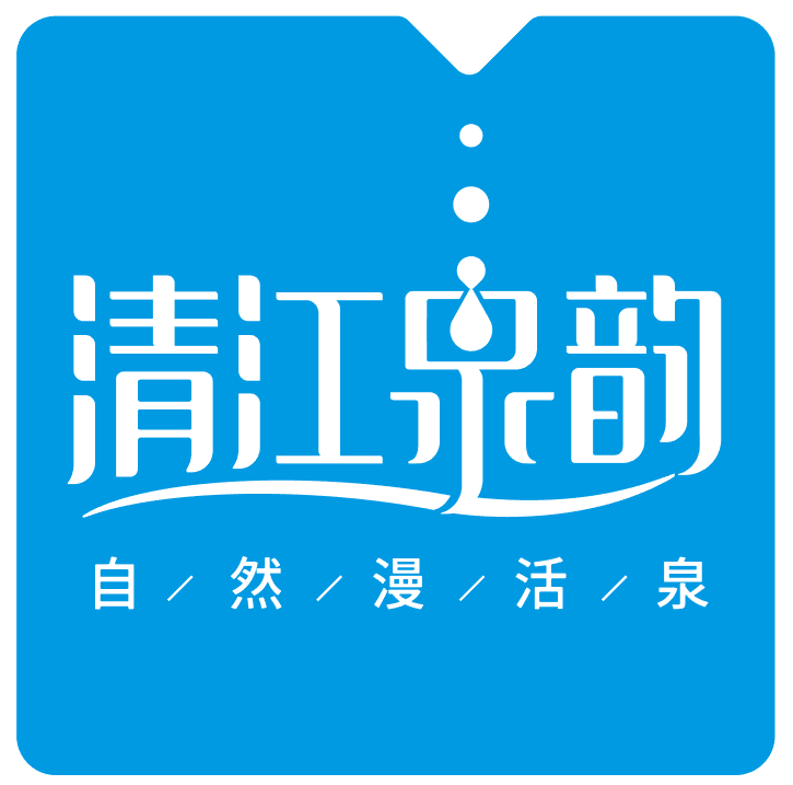 清江泉韵商城