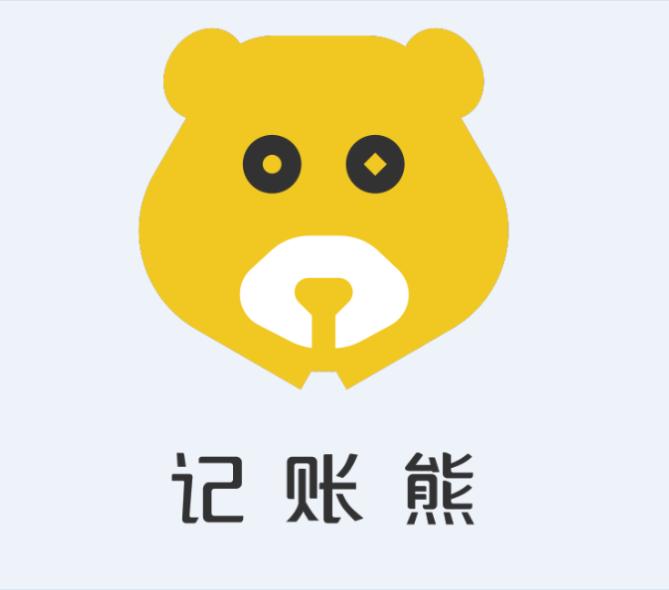 记账熊电商系统