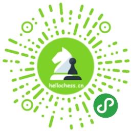 国际象棋学习充电站