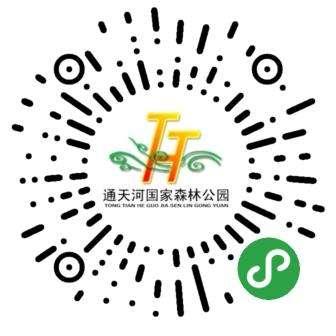 陕西通天河国家森林公园