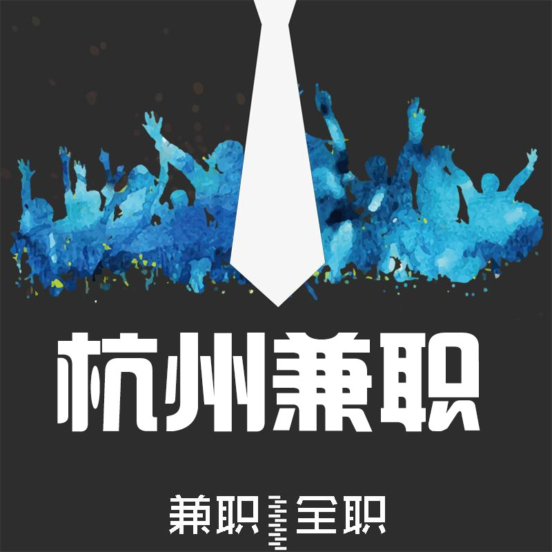 杭州兼职Go
