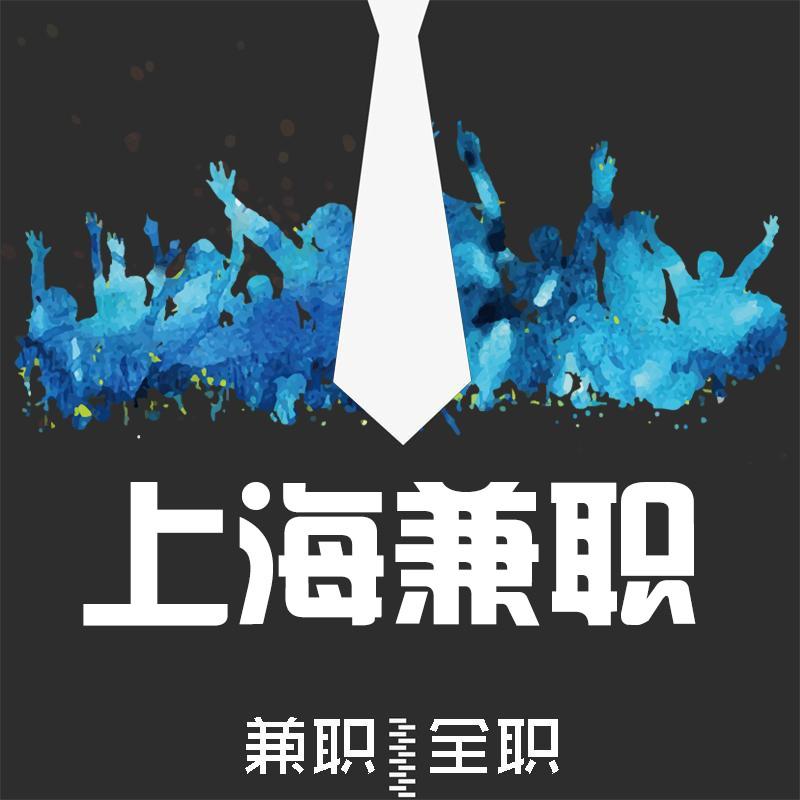 上海兼职Go