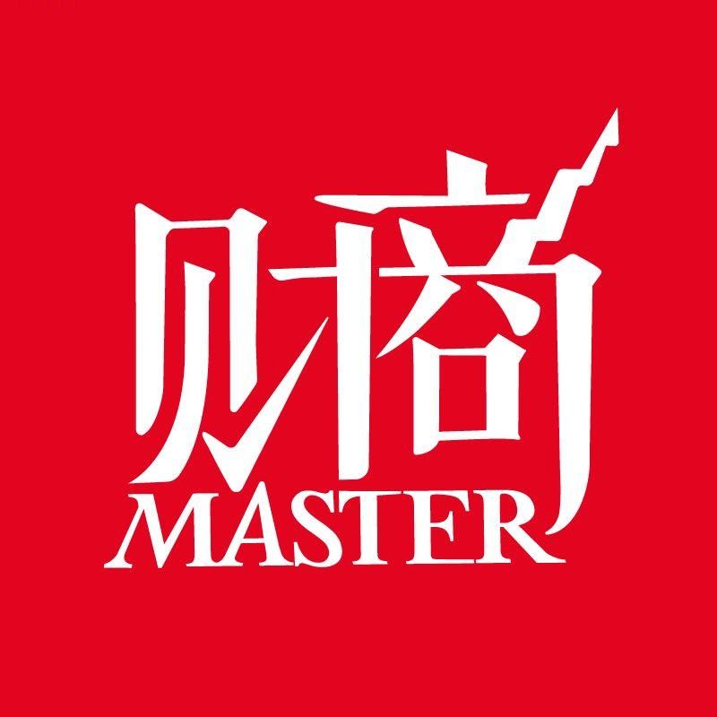 财商MASTER