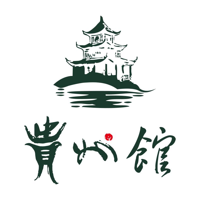 贵州馆商城