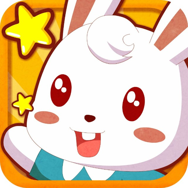 兔小贝玩具乐园