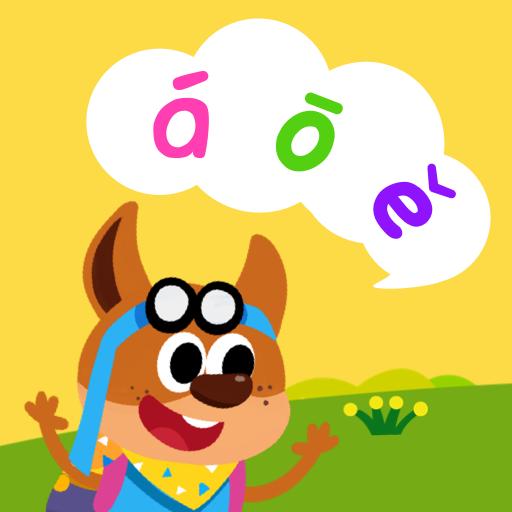 语文拼音学习